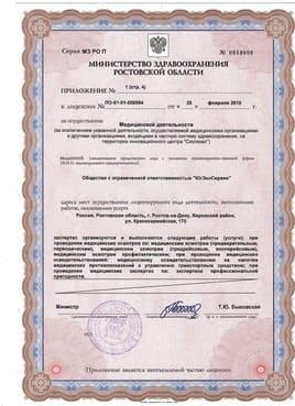 Нарколог вывод из запоя moskva narcology clinic наркология тамбов на московской